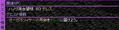 c0081097_22191786.jpg