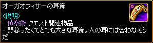 c0081097_221973.jpg
