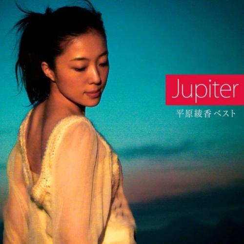 Jupiter : 懐かしい!!10年前にヒ...