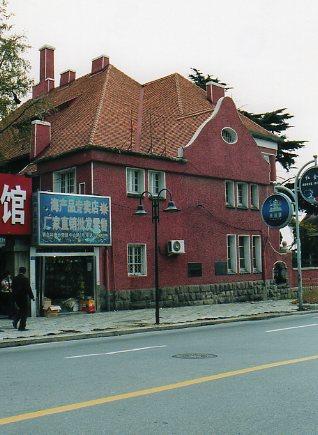 函館・旧亀井喜一郎邸(建築家・関根要太郎作品研究)その3_f0142606_1243767.jpg
