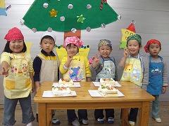 ♪楽しくできたケーキ作り♪_c0091507_1636963.jpg