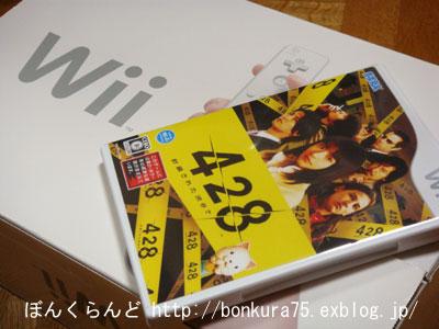 b0080809_061477.jpg