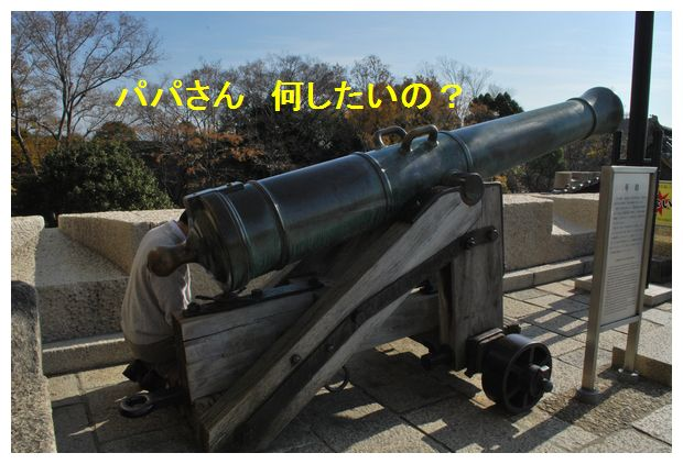 f0183814_758572.jpg