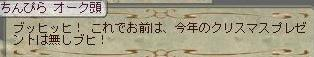 e0099017_0113361.jpg