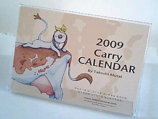 キャリーカレンダー完売しました。_a0039720_22581168.jpg