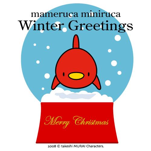 レドルカのクリスマスカード。_a0039720_7134168.jpg