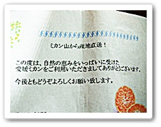 e0136420_843178.jpg