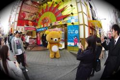 TOKYO CITY VOL 5:池袋、青山_b0065730_0222565.jpg