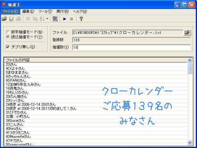 c0062832_20142858.jpg