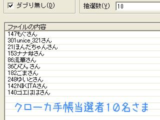 c0062832_21135435.jpg
