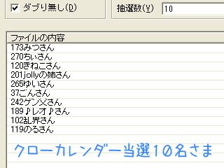 c0062832_2192439.jpg