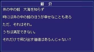 c0108034_200376.jpg