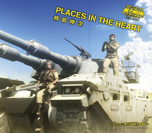 『MOBILE SUIT GUNDAM MS IGLOO 2 重力戦線』『PLACES IN THE HEART』情報_e0025035_14115136.jpg