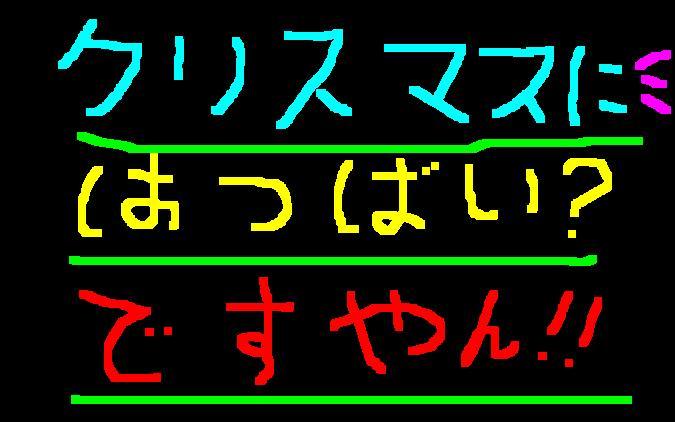 f0056935_20323311.jpg