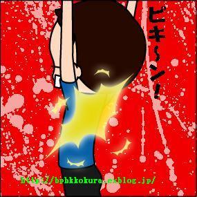 f0056935_2033481.jpg