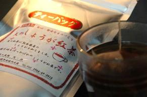 水俣のお茶を発見!_c0047856_7311029.jpg
