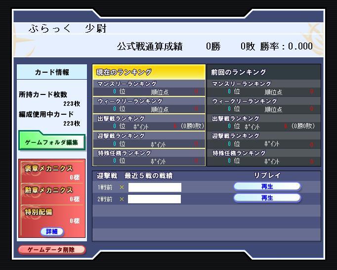 b0034658_20251078.jpg
