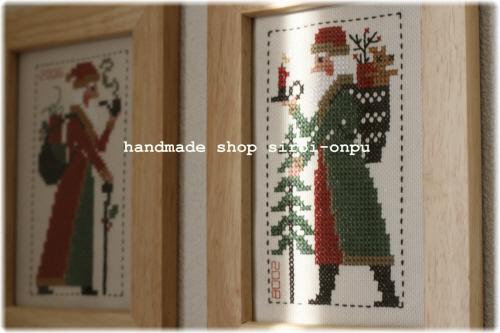 Old World Santas Ⅱ* vol.4_d0143461_841892.jpg