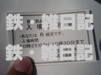 b0046762_20365055.jpg