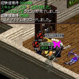 b0126064_13384815.jpg
