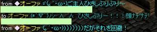 b0126064_16555963.jpg