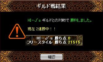 b0126064_1705412.jpg