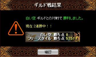 b0126064_1712068.jpg