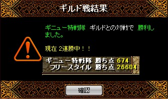 b0126064_1715167.jpg