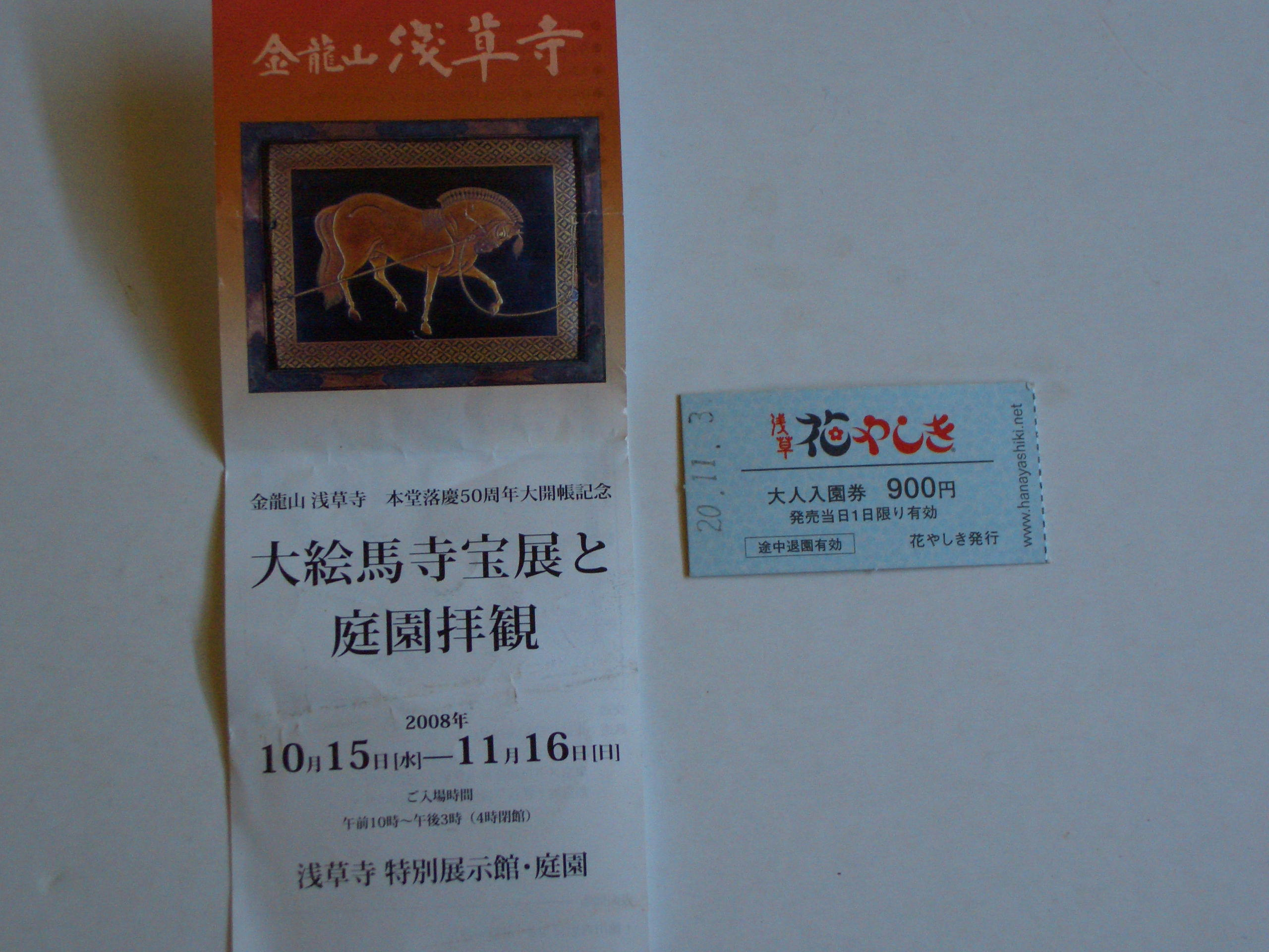 浅草観光してきました(^O^)/_c0138175_10223023.jpg