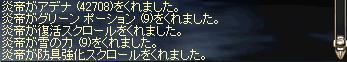 b0083880_7481747.jpg