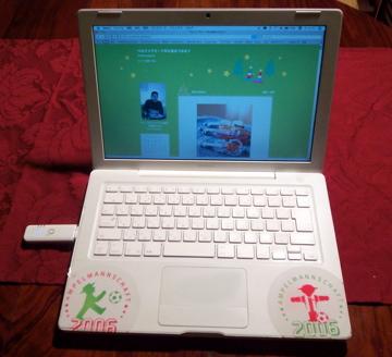 これでやっとMacBookをどこででも使える!_c0180686_20265892.jpg