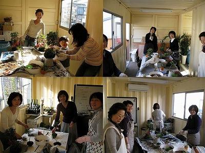 コンテナガーデン教室_c0100388_1651691.jpg