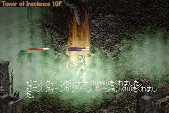 b0075192_16101537.jpg