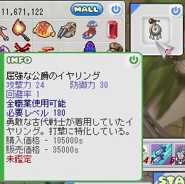 d0040296_1992948.jpg