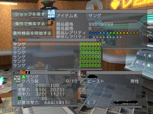 b0076297_23525242.jpg