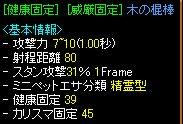 a0052502_1546638.jpg