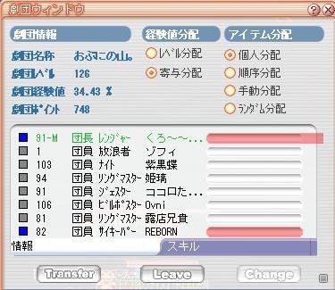 c0135302_20133842.jpg