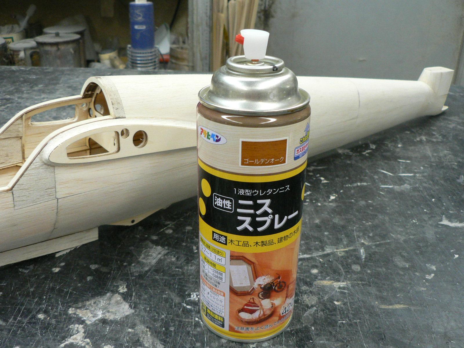 バルサ胴体の塗装  追加しました。_e0146402_10341656.jpg