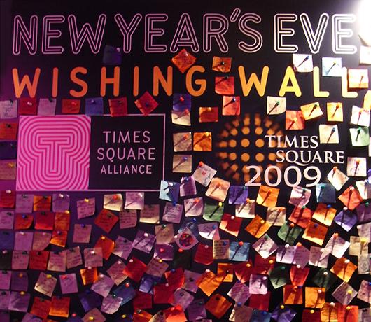 ニューヨークで新年の誓いをたてたい方へ、「願いの壁」が登場中_b0007805_22492544.jpg