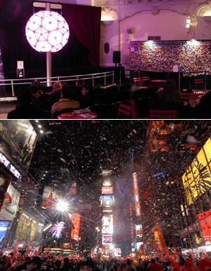 ニューヨークで新年の誓いをたてたい方へ、「願いの壁」が登場中_b0007805_2392994.jpg