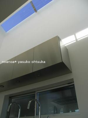 f0039406_18271617.jpg