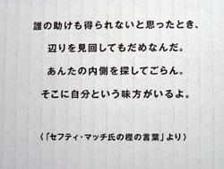 f0143412_1734085.jpg