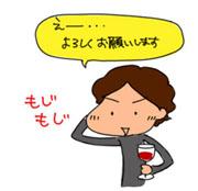会社の歓迎会_c0161724_0111850.jpg