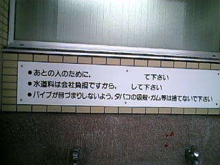 上信越グルメ弾丸ツアー 続き_f0148927_1811241.jpg