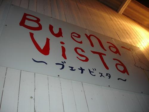 行ってきました。BuenaVista 二階堂和美Live_b0132530_13431519.jpg