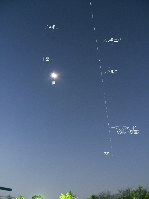 2008年12月19日朝の国際宇宙ステーション通過(東京)_e0089232_18102848.jpg