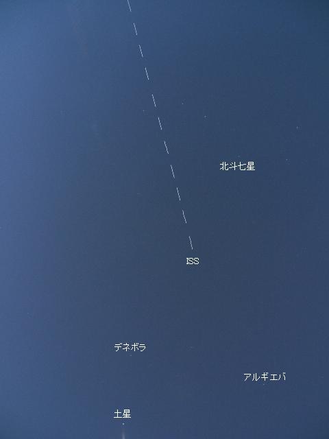 2008年12月19日朝の国際宇宙ステーション通過(東京)_e0089232_18112046.jpg