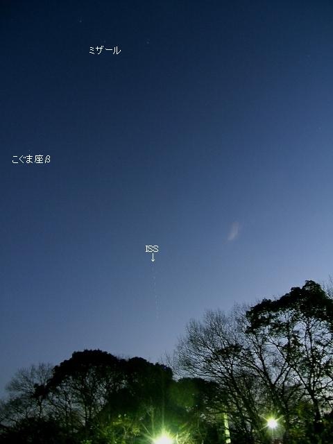 2008年12月19日朝の国際宇宙ステーション通過(東京)_e0089232_1815911.jpg