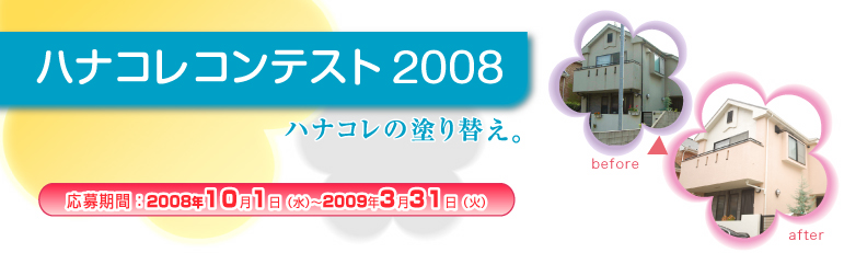 b0071653_21262720.jpg