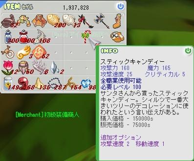 b0043454_0472494.jpg